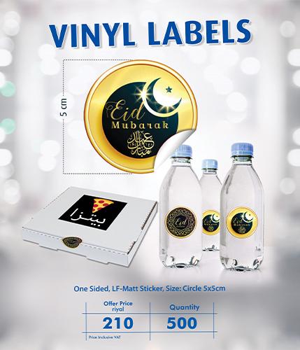 V Label EN