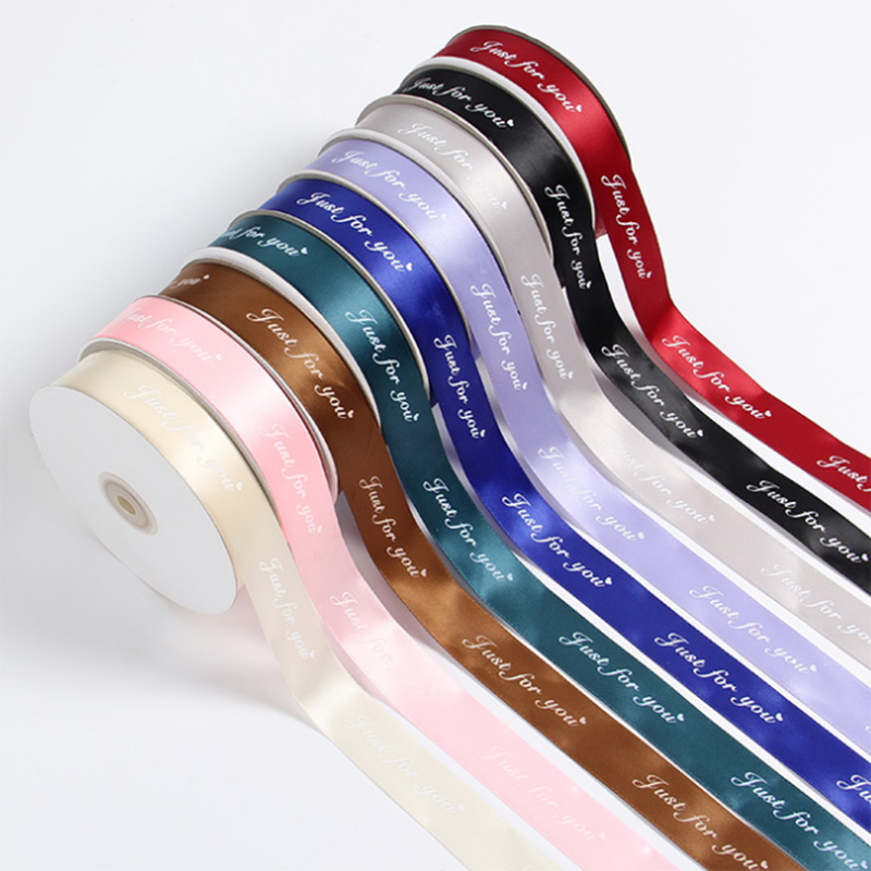Ribbon Roll - Colored