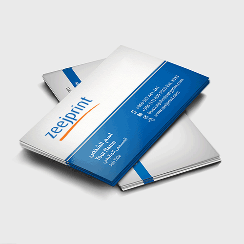 Business Cards Standard - Digital