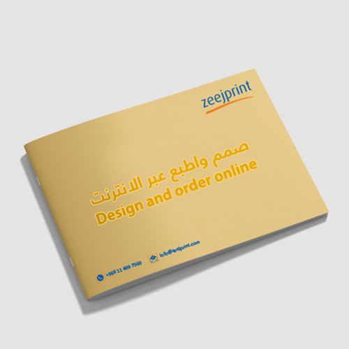 Booklet with Cover A4 Landscape