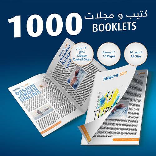 Booklet Bestseller