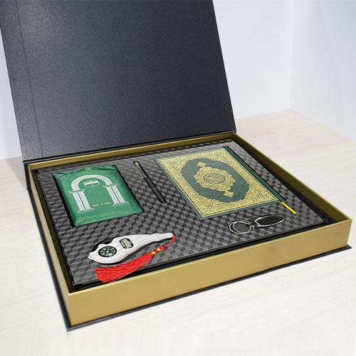 Ramadan Gift Set 01