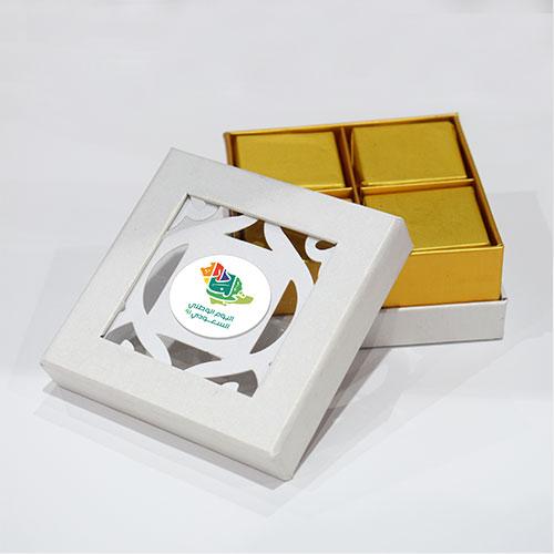 Chocolate Gift Box 01